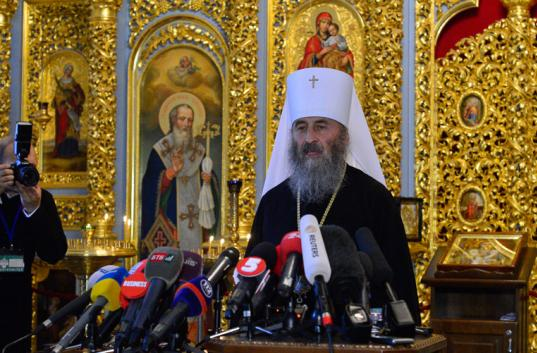 August 13, the Metropolitian Onufry elected as the Head of the Ukrainian Orthodox Church