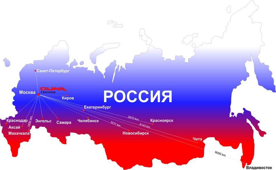 карта россии вектор с крымом