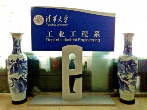 Образование за рубежом: о плюсах и минусах учебы в Китае