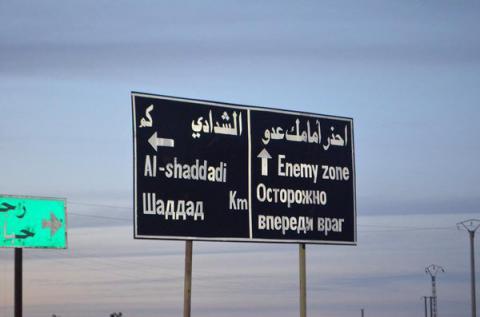 Россия массово нарушает права человека в оккупированном Крыму. Международное сообщество должно усилить давление на Кремль, - отчет Human Rights Watch - Цензор.НЕТ 890