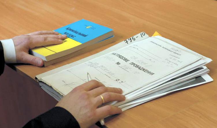 Что поменяется всудебной системе Украины— Судебная реформа