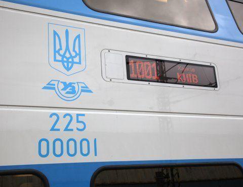 Омелян: вгосударстве Украина необходимо запретить вагоны без кондиционеров
