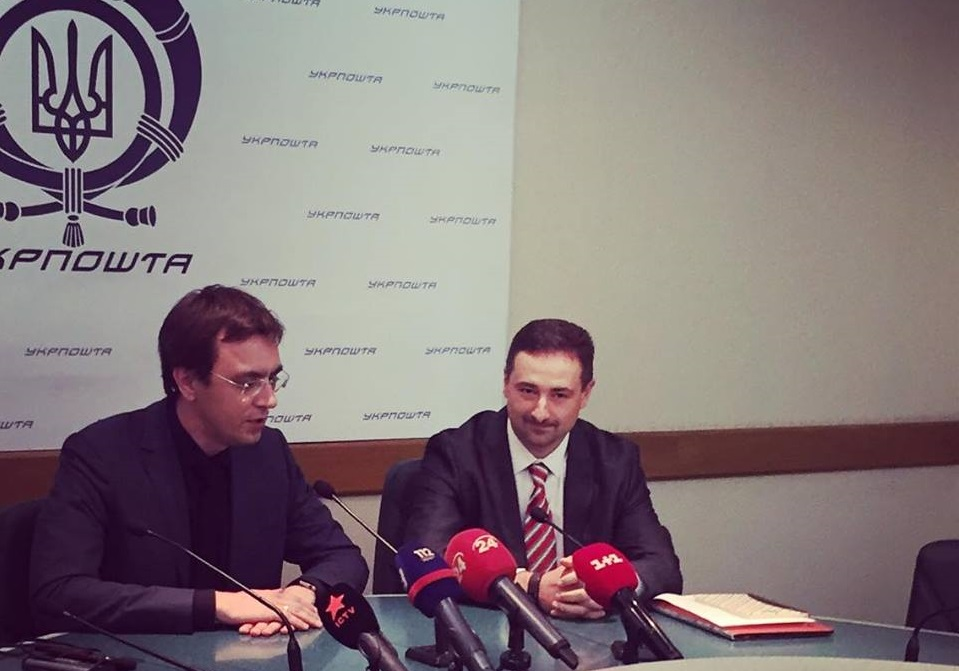 Заработная плата нового руководителя «Укрпочты» будет составлять 333 тыс. грн