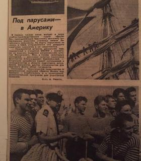 «Дружба» - последний парусник Украины (ФОТО)