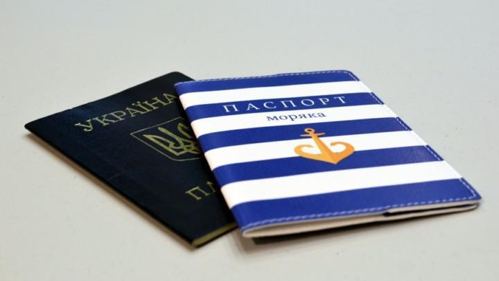 Картинки по запросу картинки паспорт моряка
