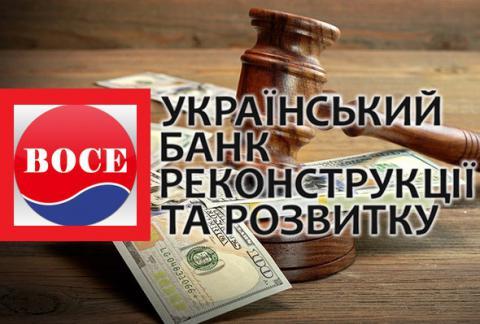 Эксперты объяснили, зачем Китаю украинский банк