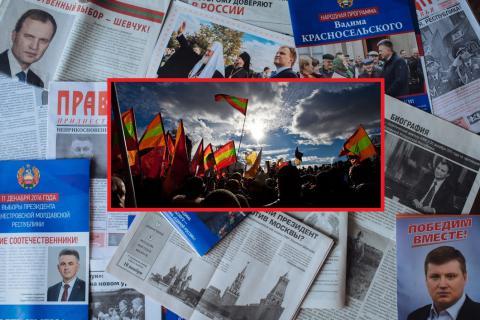 Добьется ли Приднестровье независимости от Москвы?