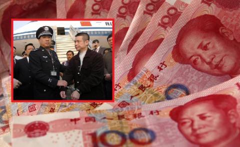 «Охота на тигров», или как в Китае борются с коррупцией