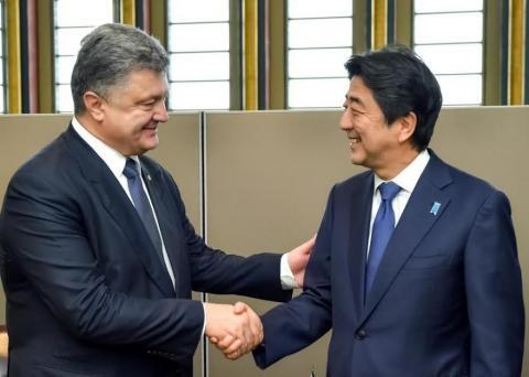 Украина - Япония. Куда приведет восточный вектор?