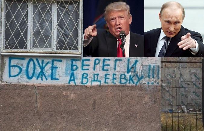 Путин начал общаться сТрампом потелефону