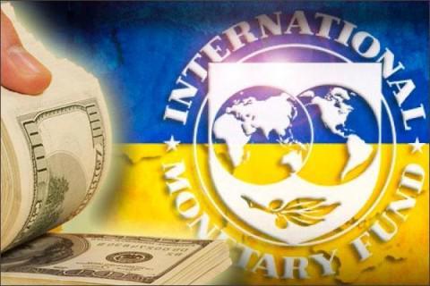 МВФ опереговорах с Украинским государством: Достигнут существенный прогресс