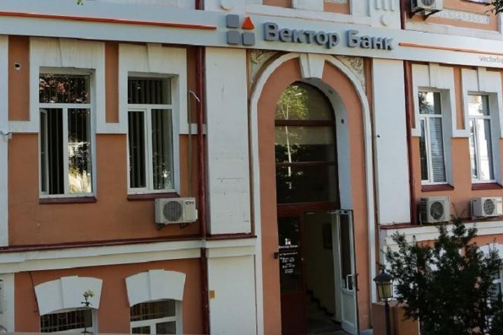 НБУ признал неплатежеспособным четвертый банк всамом начале года