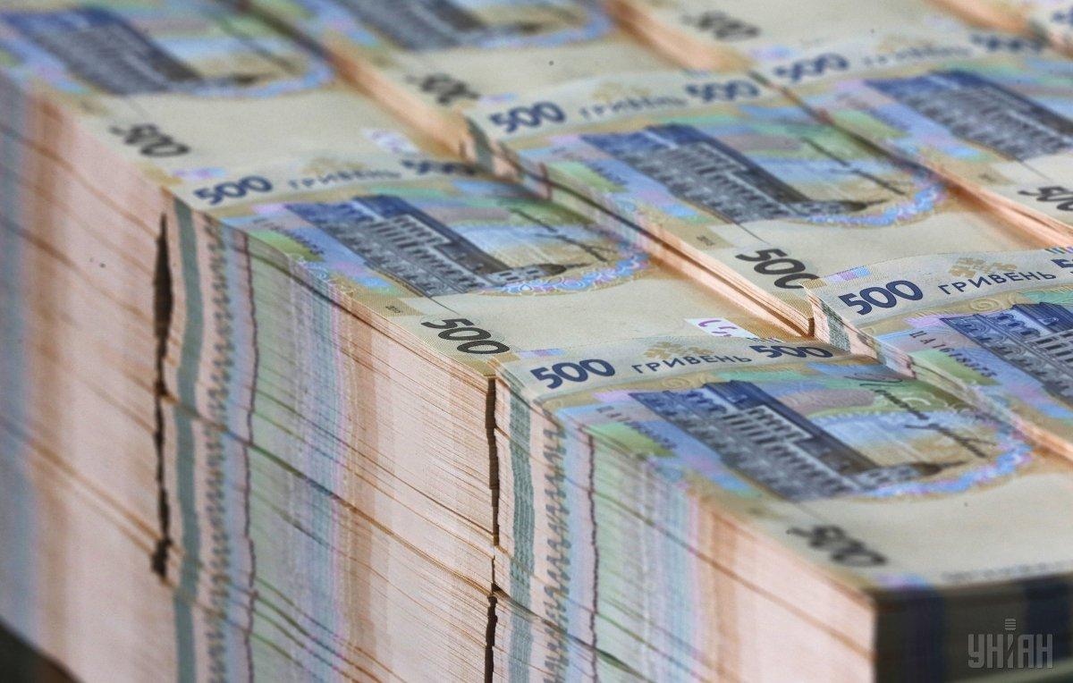 НБУ перечислит вбюджет 44 млрд. грн