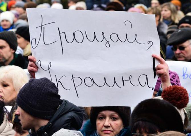 Руководитель ДНР поведал оразвитии темы посозданию Малороссии