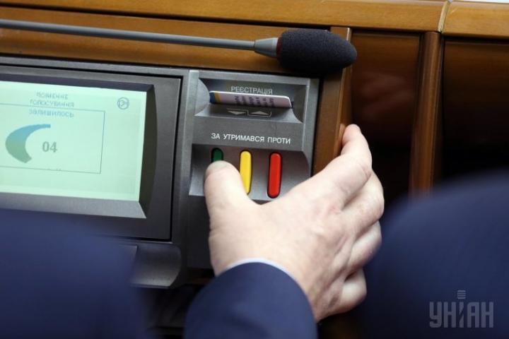 Украина ратифицировала протокол ксоглашению сХорватией озащите вложений денег