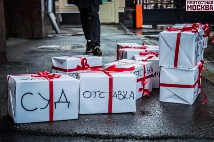 Стало известно озадержании корреспондентов иблогеров— Протесты в столицеРФ
