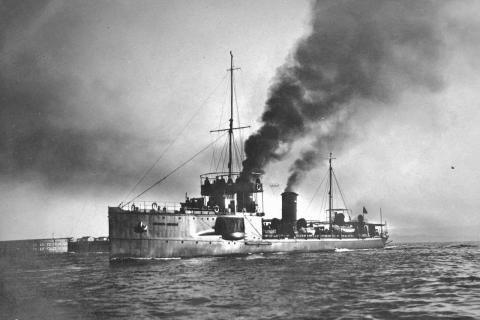 К столетию крушения империй: памяти эсминца «Лейтенант Зацарённый»