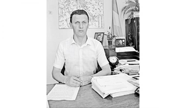 Комиссия избрала директора Госбюро расследований