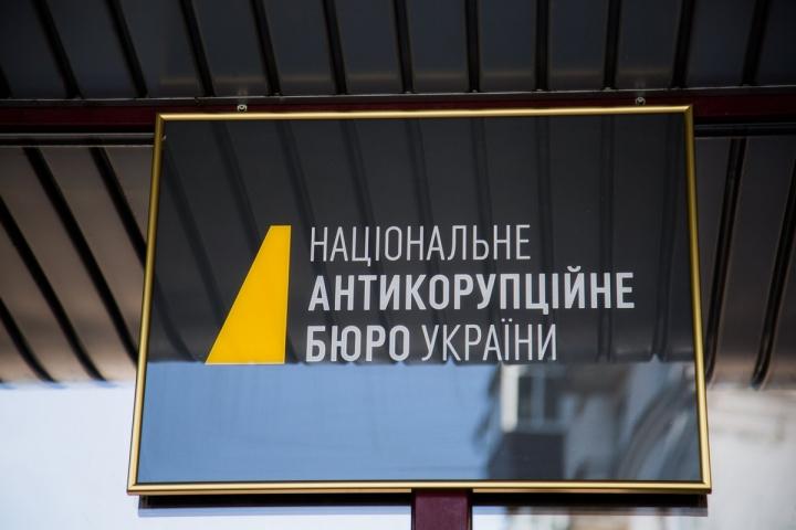 Руководитель МВФ выразила тревогу всвязи ссобытиями вокруг антикоррупционных органов государства Украины