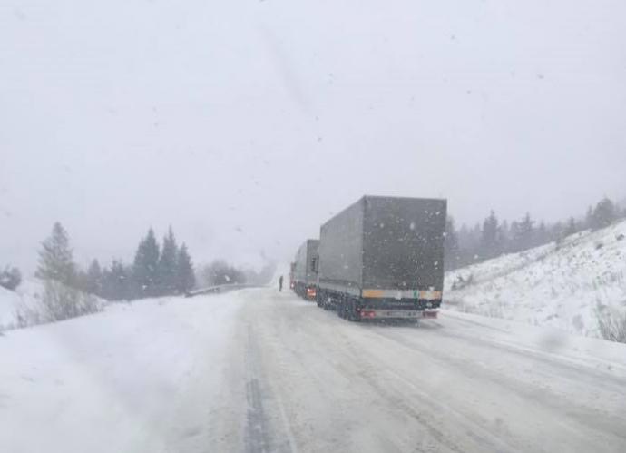 Ограничено движение автомобильного транспорта вЗакарпатской области— Непогода вгосударстве Украина