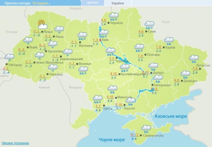 ВКарпатах предполагается сильный снег, движение потрассе Киев-Чоп ограничено
