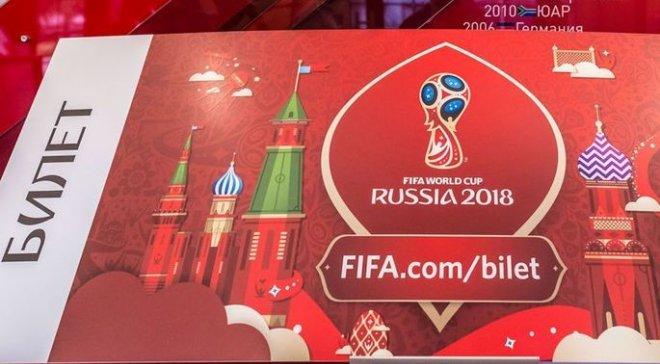 Граждане  Крыма несмогут приобрести  билеты наЧМ-2018 через сайт ФИФА