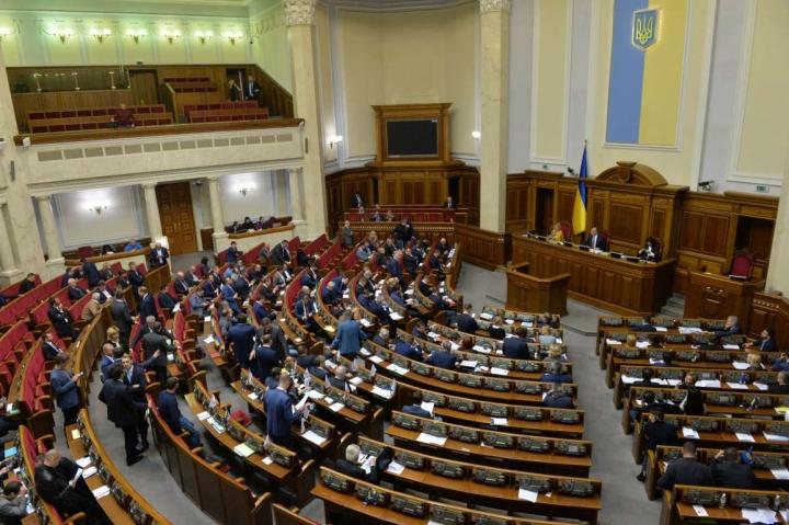 Народный депутат: БПП небудет голосовать вРаде дорассмотрения законодательного проекта оГеокадастре