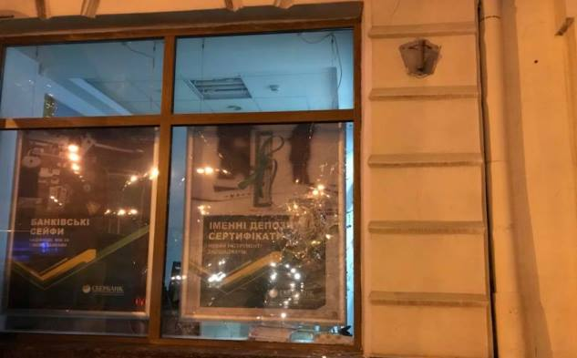 ВоЛьвове разбили окна Сбербанка РФ