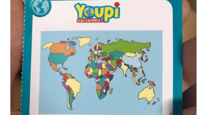 Детский журнал назвал Израиль иКНДР ненастоящими странами