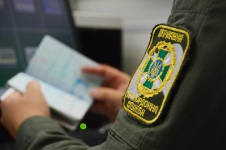 1,5 тысячи иностранцев несмогли попасть в государство Украину из-за посещения Крыма