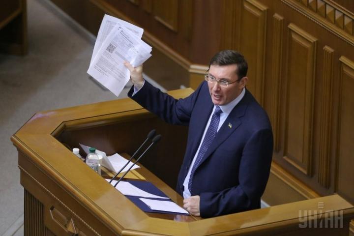 17января руководитель ГПУ отчитается оспецконфискации «денег Януковича»