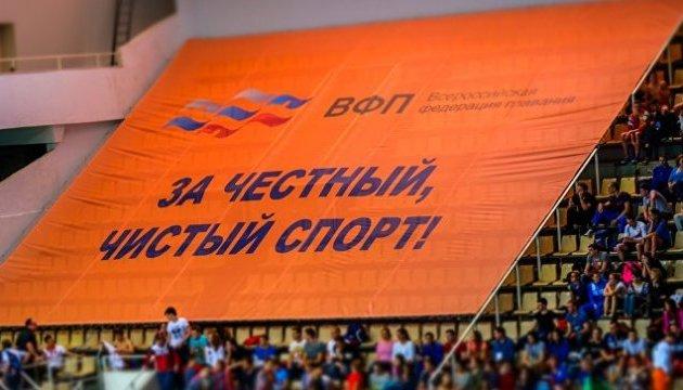 ВСибири из-за допинг-контроля «заболели» 36 спортсменов