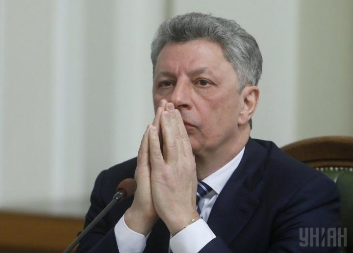 Луценко: прошлый  зампредправления «Нафтогаза» Корнийчук объявлен врозыск