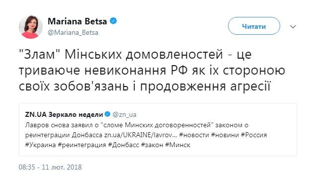 МИД: РФневыполнила ниодного пункта Минских договоров