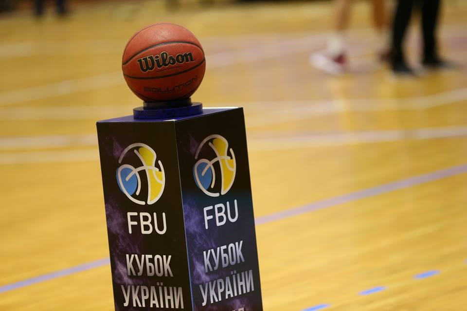 Баскетболисты «Днепра» стали вторыми финалистами Кубка Украины