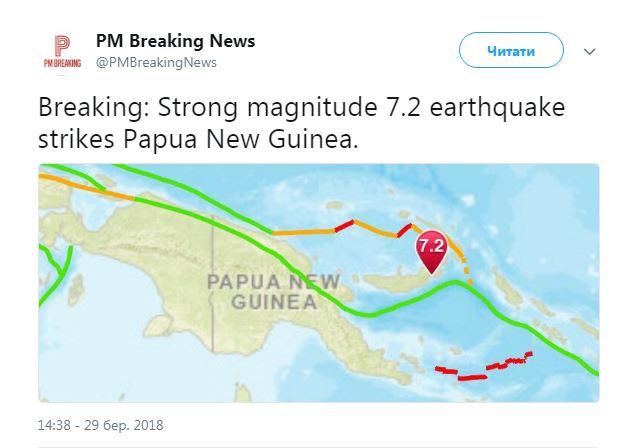 ВТурции случилось землетрясение магнитудой 3,8