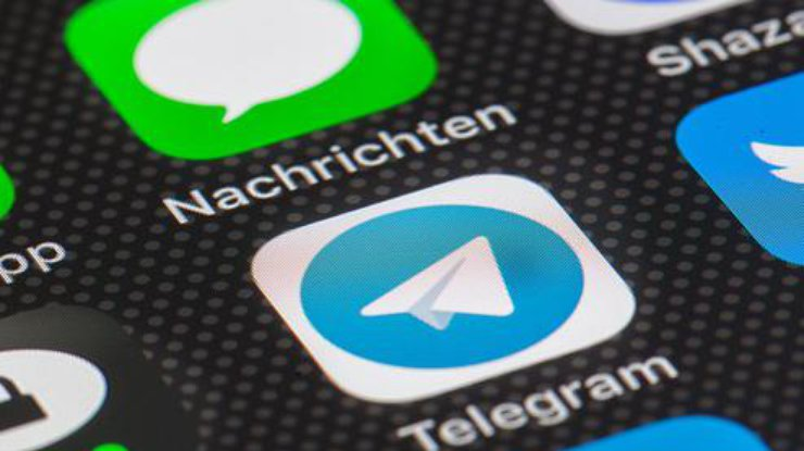 Запрет Telegram: как обойти блокировку » Новости Vector News