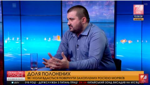 Аналитик: Под выборы прокремлевский кандидат может «героически освободить» украинских моряков