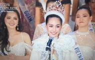 В Токио выбрали Мисс Интернешнл-2019