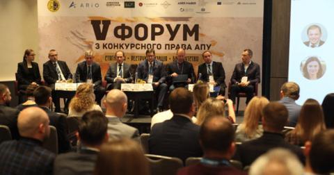 О чем и с кем договаривались арбитражные управляющие во время V форума по конкурсному праву?