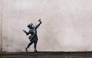 """Анонимный художник Бэнкси создал """"валентинку"""""""