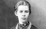 Леся Украинка. Гениальная дочь украинского народа