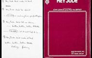 Рукописный текст песни Beatles продали на аукционе почти за миллион