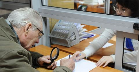 ВС указал на нюансы перерасчета пенсий прокурорам