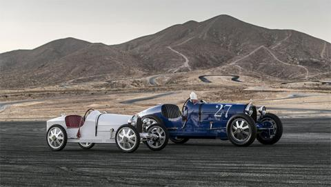 Первый электрокар Bugatti поступил в продажу по цене Nissan Leaf
