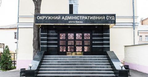 Суд отменил предупреждение, наложенное КДКА на адвоката Портнова