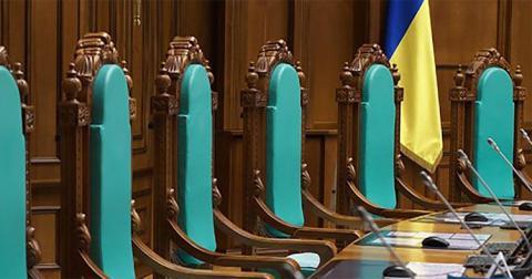 Ни положения Конституции, ни закона о КС не предусматривают единого статуса судьи КС
