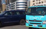 В ОАЭ появилась первая в мире мобильная АЗС