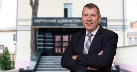 РСУ высказалась по проекту о ликвидации ОАСК