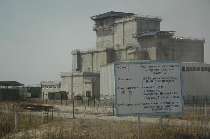Ядерный могильник в Чернобыле: спасение или ошибка?